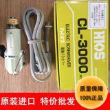 日本hios电动螺丝刀cl-3000大扭力微型手持电动螺丝批