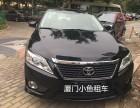 春节预订特惠 各种轿车租赁 厦门租车