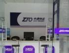 黑龙江省网点招商加盟