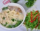 刘记羊肉汤加盟电话 刘记羊肉汤加盟费用多少钱