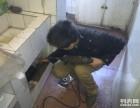 温州鹿城区炬光园 马桶疏通 马桶安装维修 炬光园下水道疏通