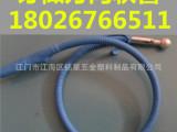懒人手机支架配件\万向金属软管,镀软管,包pvc软管,台灯软管