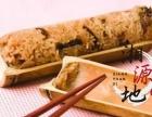湖南竹桶饭培训,哪里有教竹筒饭技术的地方