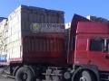 东营大型物流公司新疆西藏山西甘肃青海吉林辽宁专线