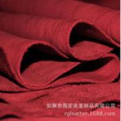 优质的牛皮革_如皋市海宏皮革制品高品质牛皮革海量出售