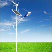 农村风光互补太阳能路灯厂家