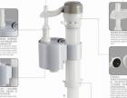 安装洁具卫浴安装马桶浴缸坐便器抽水马桶修换原装配件