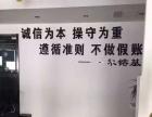 海曙白云街道记账报税进出口经营权办理、验资上门服务
