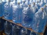 纯净水配送水站哪里近