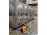 有品质的不锈钢生活水箱公司推荐——新乡不锈钢水箱价格