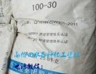 驻马店回收甲苯二异 安徽回收亚硫酸盐列表新闻