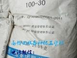 辽源回收库存甲脂 江西回收苯丙乳液列表新闻