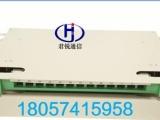 供应48芯ODF单元箱  ODF单元子框19英寸标准安装  功能