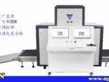 东莞为安XS-10080快递物流行李箱包通道式X光安检机