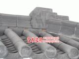 佛山仿古建筑园林建材  纯手工传统窑烧制小青瓦