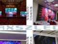 专业设计全彩LED显示屏、高清LED显示屏制作安装