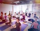 瑜伽教练培训哪家好?