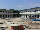泉港活动房拆除,钢结构搭建,活动房安装搭建