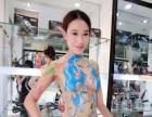江门人体彩绘模特经纪公司供应商业演出人体彩绘模特