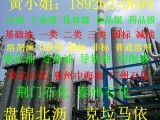 茂名石化厂家生产供应批发零售7号白油