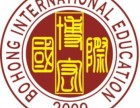 深圳南山会计从业资格证