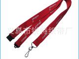 【厂家生产】供应各种涤纶织带 转印印花带 安全扣吊带等优质产品