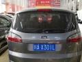 福特 麦柯斯 2008款 2.3 手自一体 旗舰型七座
