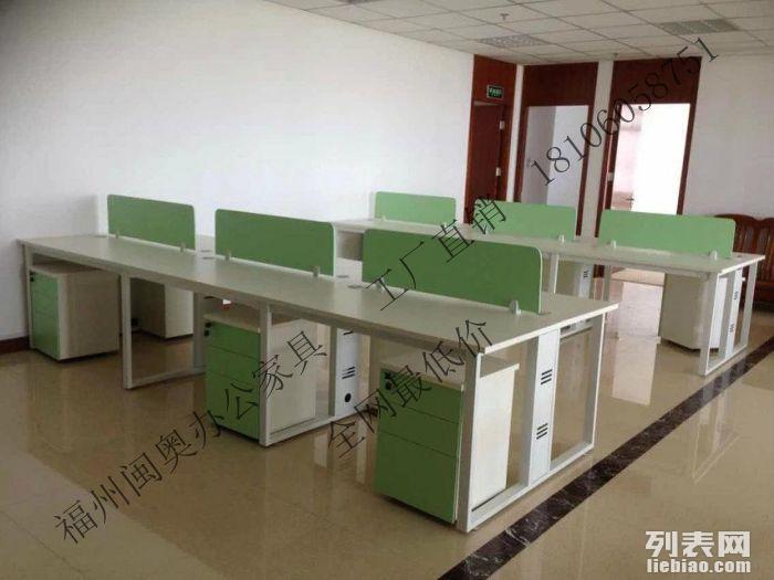 因为专业所以精致,福州家具厂专业生产各类办公家具