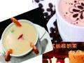 港式丝袜奶茶加盟港式丝袜奶茶怎么做盆栽奶茶港式丝