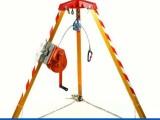 隆泰消防JSJ-10救援三脚架厂家直销质量保证