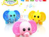 热销玩具 QQ电动象 带灯光/音乐/万向 电动玩具 电动卡通大象