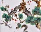 珠山八友瓷板画去哪里可以免费鉴定估价