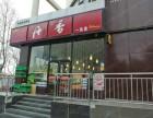 开西点店需要多少钱-丹香开放区域加盟一览