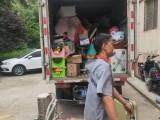 西安长安搬家 西安单位搬家公司搬迁