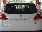 标致 款 1.6T 自动 时尚版-骏威龙12万SUV推荐