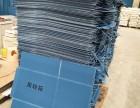 钙塑板钙塑周转箱~佛山市顺德区诺众包装材料厂