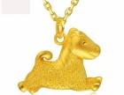 临沂哪里有回收黄金首饰的地方黄金首饰回收多少钱克