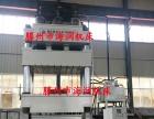非标定制四柱多功能液压机 复合材料模压机 金属拉伸液压机
