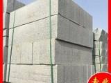 来图定制S型路沿石优质异型路沿石石材北方优质异型石材厂