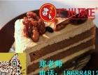 奶茶甜品加盟慕斯蛋糕培训_牛杂加盟 蛋糕店