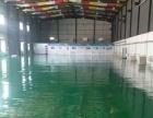 环氧树脂防潮防静电地坪材料