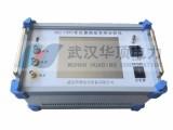 HDRZ-1000A变压器绕组变形测试仪-武汉华顶电力