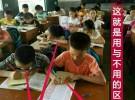 林文老师正姿护眼笔多少钱真的可以防近视防驼背