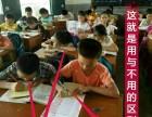 林文老师正姿护眼笔多少钱?真的可以防近视防驼背