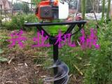 单双人地钻 钻地机 挖坑机 打洞机电线杆挖坑机 螺旋式挖坑机厂家