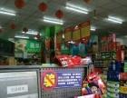 周庄镇 周庄东大街 百货超市 住宅底商