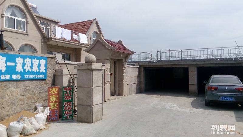青岛崂山农家乐青岛旅游度假舒适便利之选 海景别墅房独立卫浴间