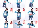 2014潮牌BBR叮当猫多啦A梦长袖T恤可爱韩版女装 小额批发厂