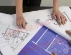扬州较专业工程图培训,CAD施工图,标准化480元