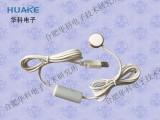 合肥华科HKC 17A次声波传感器 次声波换能器